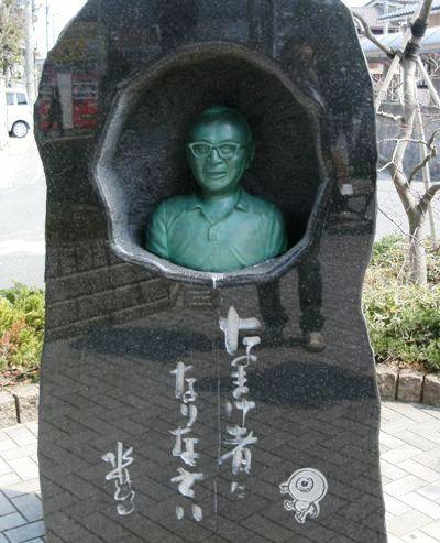 20110313.JPG