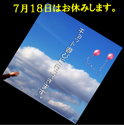 20110718-1.png