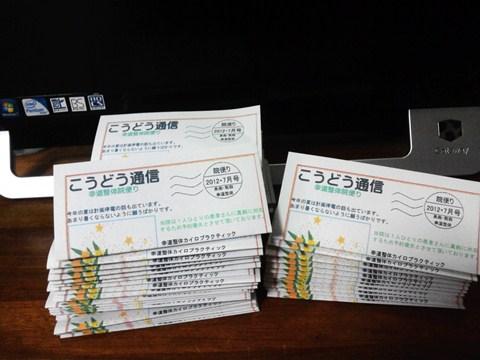 20120701bb.JPG