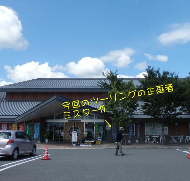 20120826-m.jpg
