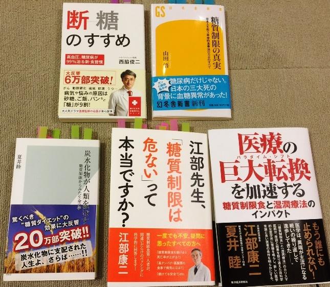 20160221book.JPG