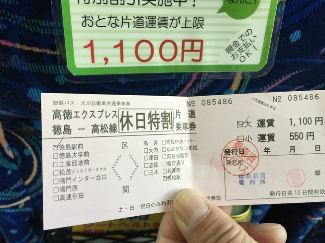 20160320fe5.JPG