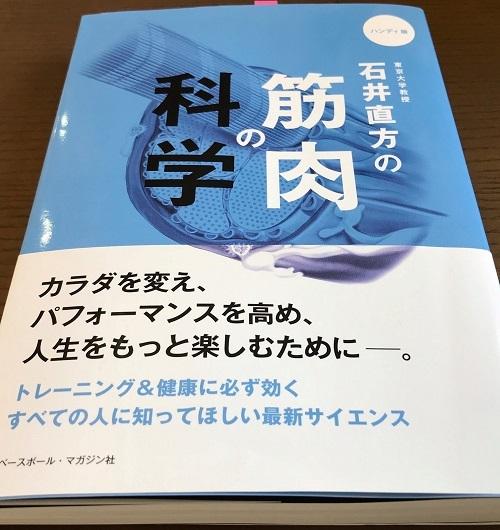 20180312book.jpg
