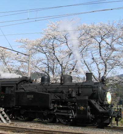 DSCF2643.JPG