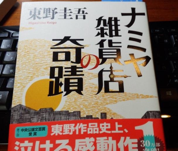 DSC_000212.jpg