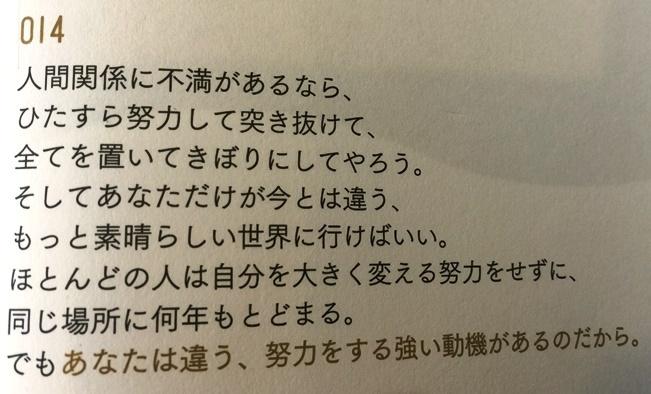 IMG_1028.JPG
