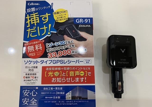 IMG_7014-photo-full.jpg