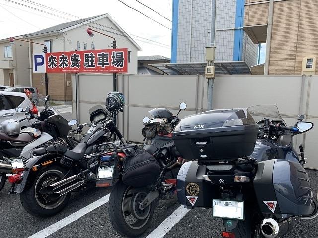 IMG_7070.JPG