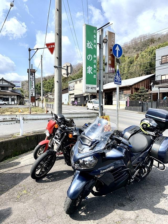 IMG_7888-photo-full.jpg