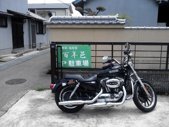 NCM_0041.JPG