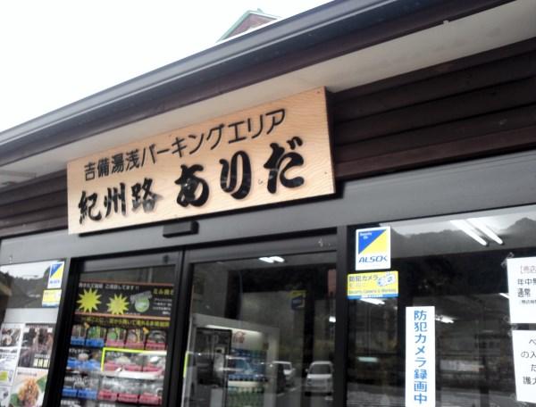 NCM_00961.JPG
