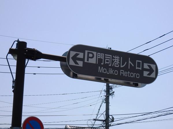 P5060132.JPG