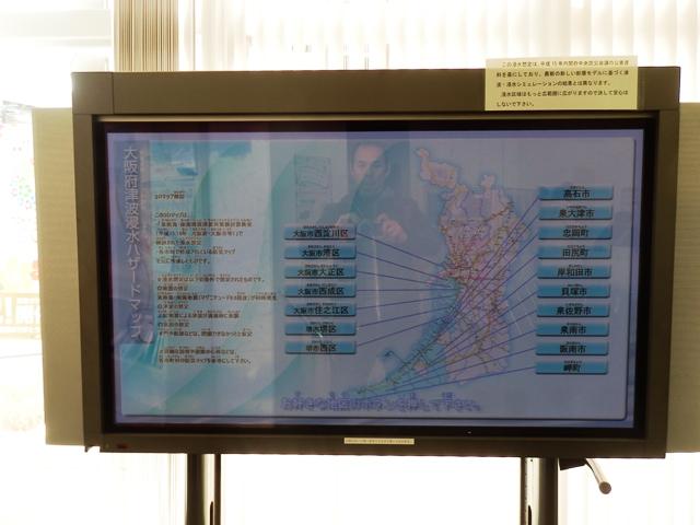 PC150039.JPG