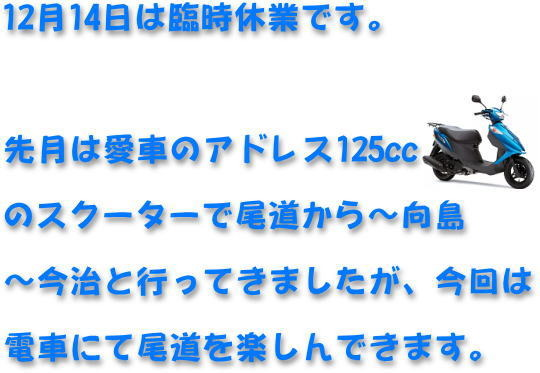 image20201214.jpg
