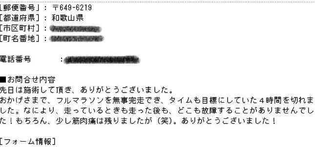 mail2013-1.jpg